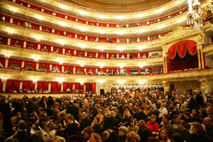 Bolshoi Ballet and Opera theatre